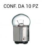 Lampadina sfera 12 Volt 10 Watt