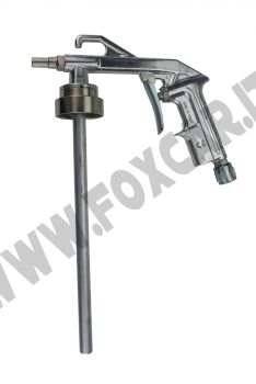 Pistola speciale antirombo per il trattamento anticorrosione