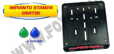 Porta targa moto in plastica con serigrafia a 2 colori banda serigrafabile da 15   mm