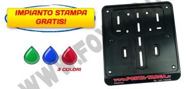 Porta targa moto in plastica con serigrafia a 3 colori banda serigrafabile da 15   mm