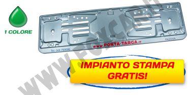 Porta targa posteriore dopo 1999 in acciaio verniciato grigio metallizzato e serigrafia   ad 1 colore