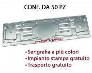 Porta targa posteriore in alluminio con stampa digitale. Conf. 50 pz