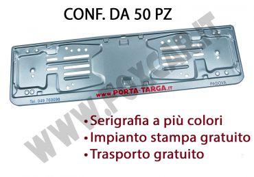 Porta targa posteriore in acciaio verniciato grigio metallizzato con stampa digitale.   Conf. 50 pz